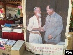 吐鲁番摊贩出售的库尔班大叔见到毛主席的老图片。