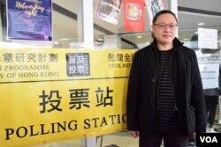 香港公民聯合行動發言人戴耀廷。(美國之音湯惠芸攝)
