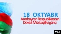 Milli Müstəqillik günü