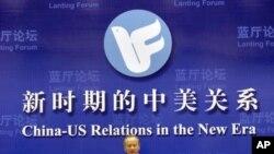 中国外交部副部长崔天凯