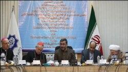 هیات واتیکان با مقامات ایران ملاقات می کند