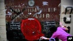 مخالفان دولت تایلند داوطلبانه پاکسازی خیابان های پایتخت از دیوارنگاره های اعتراضی را برعهده گرفته اند.