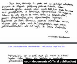 Hakan Atilla'nın eşi Burçin Atilla tarafından yazılan mektup