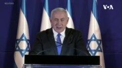 以色列總理被起訴犯有受賄欺詐和背信罪