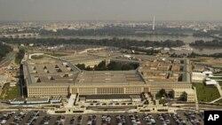 Le Pentagone, près de Washington, DC