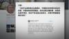 川普發推稱 對中國貿易讓步充滿信心
