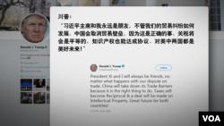 美國總統川普推文。
