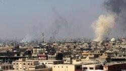 Mosul ၿမိဳ႕အရပ္သားေသေက်မႈမ်ား ကန္ စံုစမ္းစစ္ေဆးေန