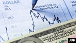人民币受升值压力