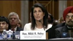 Кандидатка на посаду посла США в ООН Ніккі Гейлі - за жорстку позицію щодо Росії. Відео