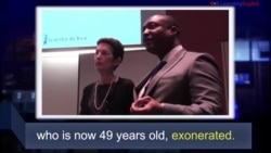 News Words: Exonerated