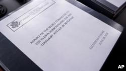 美國國會班加西恐怖襲擊特別委員會提交的調查報告