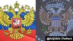 Российский государственный герб и пародия на печать президента США, спроецированная на сцену во время выступления Трампа