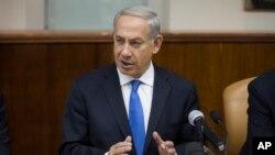 PM Israel Benyamin Netanyahu saat berbicara dala pertemuan mingguan kabinetnya di Yerusalaem, 8 September 2013 (Foto: dok).