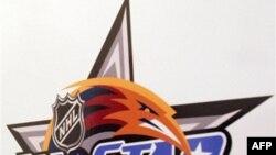 Стартовали выборы игроков для «Матча всех звезд» НХЛ-2011