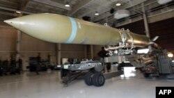 ABŞ Konqresi nəhəng bombalar üçün pul ayırdı