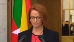 သမၼတဦးသိန္းစိန္နဲ႔ ၀န္ႀကီးခ်ဳပ္ Gillard သတင္းစာရွင္းလင္းပြဲ