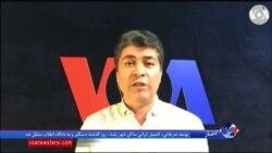 گزارش علی جوانمردی از بازتاب سخنان مایک پمپئو در جمع ایرانیان در رسانه های خاورمیانه