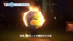 VOA國際60秒(粵語): 2020年10月21日