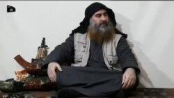 داعش افغانستان اور پاکستان کو غیر مستحکم کر سکتا ہے