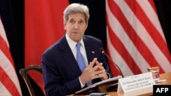U.S. Secretary of State John Kerry speaks during the opening session of the U.S.-China Strategic & Economic Dialogue at the State Department in Washington D.C., June 23, 2015.
