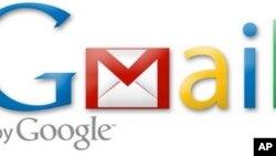 FBI istražuje 'provaljivanje' Google-ove elektronske pošte