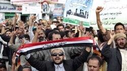 تعلیق تلاش شورای همکاری خلیج فارس برای میانجی گری در یمن