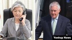 렉스 틸러슨 미국 국무장관(오른쪽)과 강경화 한국 외교부 장관.