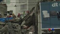墨西哥搜尋最後一名地震生還者