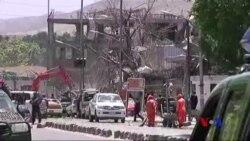 阿富汗首都悼念使館區爆炸死難者 (粵語)