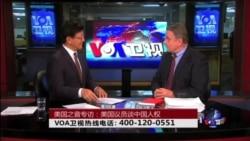 VOA卫视(2016年4月14日 第一小时节目)