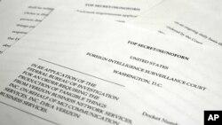一家法院允許政府秘密搜集千百萬美國公民的電話記錄