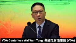 香港律政司司長袁國強 (攝影:美國之音湯惠芸)