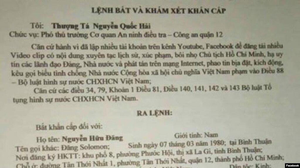 Bức ảnh được cho là lệnh bắt facebooker Nguyễn Hữu Đăng (FB Mã Tiểu Linh)