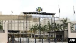L'entrée du Palais présidentiel, à Libreville, le 22 août 2009.