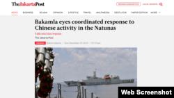 Hôm 30/12, Indonesia cho biết đã phản đối Bắc Kinh về sự hiện diện của một tàu tuần duyên Trung Quốc đi vào vùng lãnh hải gần Biển Đông. Photo The Jakarta Post.