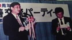 VOA连线:冲绳知事访华 美日军事同盟微妙