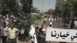 راهپیمایی حامیان نوری المالکی در بغداد