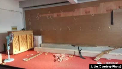 China's raid on a Christian church at the break of dawn on Sept 5.