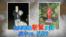 海峡论谈:台湾铜像斩首大战 反中与反日的对决?