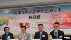 """台湾国家政策研究院文教基金会2020年9月2日举行一场名为""""中美军事对抗热点与台海安全""""座谈会(美国之音张永泰拍摄)"""