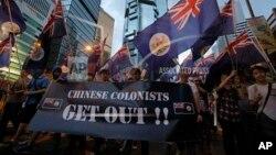 Dân chúng xuống đường biểu tình bày tỏ sự bất mãn đối với chính phủ Hồng Kông và sự xâm phạm ngày càng nhiều của chính phủ Bắc Kinh đối với sự tự trị chính trị của đặc khu hành chánh này.