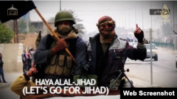 بخشی از ویدیوی «بشتابید برای جهاد» برگرفته از «مرکز رسانه ای الحیات»، شبکه خبری داعش