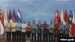 ASEAN ga a'zo davlatlar rahbarlari Xitoy bilan Janubiy Xitoy dengizida harakatlanish tartibi xususida gaplashmoqda