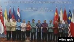 中国与东盟开会讨论南中国海行为准则(美国之音视频截图)