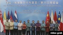 China and ASEAN members met to discuss South China Sea Code of Conduct.