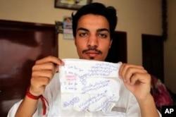 حسن خان، نوشته از زینت را نشان میدهد
