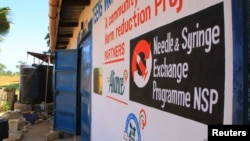 Promotion for upcoming Needle and Syringe Exchange Program, Teens Watch treatment center, Ukunda, Kenya, July 24, 2012. (VOA/J. Craig)