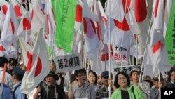 Hàng ngàn người Nhật tuần hành ở Tokyo để phản đối việc Trung Quốc đòi chủ quyền đối với quần đảo Senkaku mà Trung Quốc gọi là Điếu Ngư Đài, ngày 22/9/2012