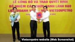 Ông Nguyễn Quỳnh Lâm, Ủy viên Ban Chấp hành Đảng bộ tập đoàn nhận quyết định bổ nhiệm giữ chức Tổng giám đốc Vietsovpetro thay cho ông Từ Thành Nghĩa.